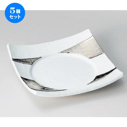 5個セット ☆ 組小皿 ☆白磁プラチナ5.0寸四方皿 [ 14.2 x 14.2 x 3.3cm 344g ] 【 料亭 旅館 和食器 飲食店 業務用 】