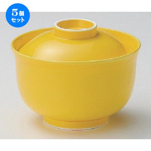 5個セット☆ 円菓子碗 ☆黄白円菓子碗 [ 12.2 x 9.4cm 420g ] [ 料亭 旅館 和食器 飲食店 業務用 ]