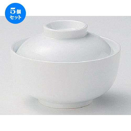 5個セット☆ 円菓子碗 ☆白円菓子碗 [ 11.9 x 8.3cm 400g ] 【 料亭 旅館 和食器 飲食店 業務用 】