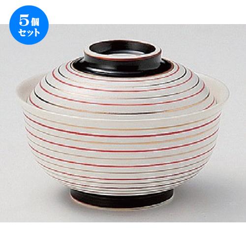 5個セット☆ 煮物碗 ☆千筋小煮物碗 [ 10.3 x 7.4cm 252g ] [ 料亭 旅館 和食器 飲食店 業務用 ]
