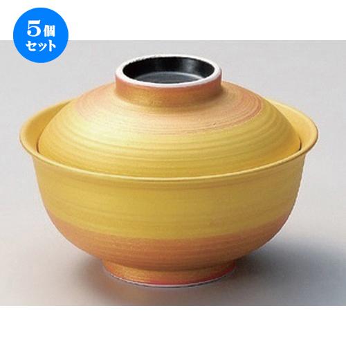 5個セット☆ 煮物碗 ☆金彩反型煮物碗 (小) [ 11 x 7.8cm 246g ] [ 料亭 旅館 和食器 飲食店 業務用 ]