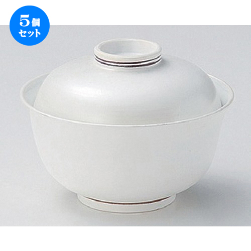 5個セット☆ 円菓子碗 ☆パール円菓子碗 [ 13.1 x 9.9cm 410g ] [ 料亭 旅館 和食器 飲食店 業務用 ]