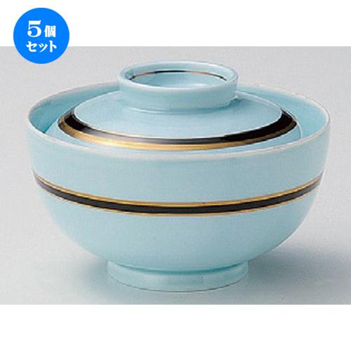 5個セット☆ 円菓子碗 ☆清水ライン円菓子碗 [ 12.2 x 9.2cm 329g ] [ 料亭 旅館 和食器 飲食店 業務用 ]