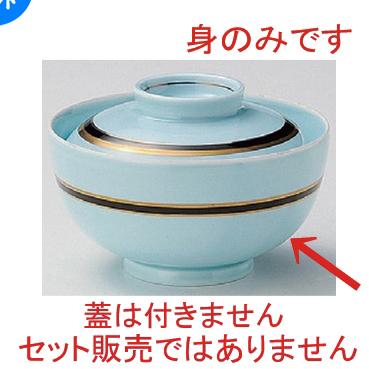 5個セット☆ 円菓子碗 ☆清水ライン円菓子碗 (身) [ 12.2 x 6.7cm 213g ] [ 料亭 旅館 和食器 飲食店 業務用 ]