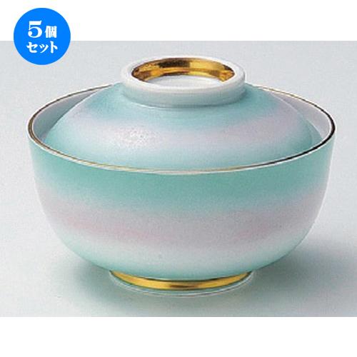 5個セット☆ 円菓子碗 ☆二色吹円菓子碗 [ 12 x 8.5cm 374g ] [ 料亭 旅館 和食器 飲食店 業務用 ]