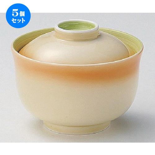 5個セット☆ 円菓子碗 ☆黄彩円菓子碗 [ 12.2 x 9.3cm 450g ] [ 料亭 旅館 和食器 飲食店 業務用 ]
