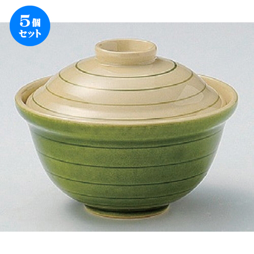 5個セット☆ 煮物碗 ☆グリーン渦福碗 [ 10.8 x 8.5cm 264g ] [ 料亭 旅館 和食器 飲食店 業務用 ]