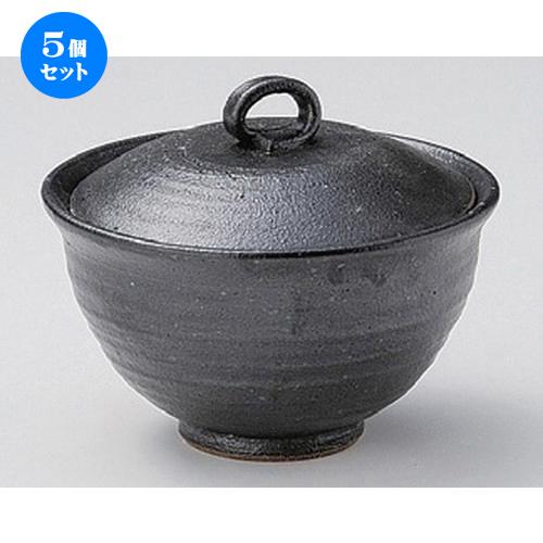 5個セット☆ 煮物碗 ☆黒陶煮物碗 [ 12.9 x 11cm 357g ] [ 料亭 旅館 和食器 飲食店 業務用 ]