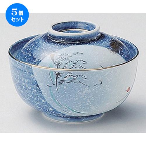 5個セット☆ 円菓子碗 ☆望郷円菓子碗 [ 12 x 8cm 369g ] [ 料亭 旅館 和食器 飲食店 業務用 ]