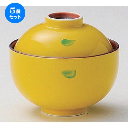 5個セット☆ 円菓子碗 ☆黄釉円菓子碗 (小) [ 10 x 9cm 290g ] [ 料亭 旅館 和食器 飲食店 業務用 ]