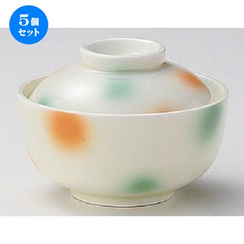 5個セット☆ 円菓子碗 ☆水玉二色吹円菓子碗 [ 12 x 8cm 417g ] 【 料亭 旅館 和食器 飲食店 業務用 】