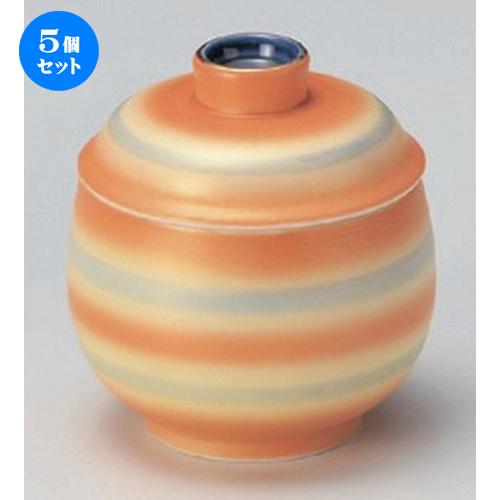 5個セット☆ むし碗 ☆金彩二色吹むし碗 [ 8.5 x 6cm (200cc) 217g ] 【 料亭 旅館 和食器 飲食店 業務用 】