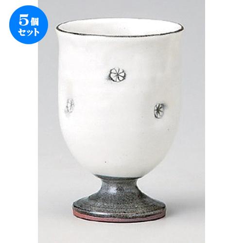5個セット☆ フリーカップ ☆粉引印花ワインカップ [ 8 x 11.5cm (250cc) 254g ] [ 割烹 居酒屋 和食器 飲食店 業務用 ]