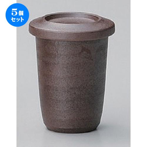 5個セット ☆ ヒレ酒 ☆南蛮ヒレ酒 [ 6.3 x 9.7cm (160cc) 190g ] [ 割烹 居酒屋 和食器 飲食店 業務用 ]