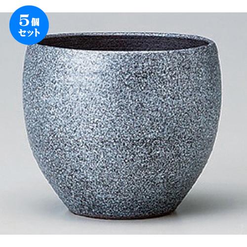 5個セット☆ フリーカップ ☆銅器彩 (黒) カップ [ 9.5 x 8cm (320cc) 170g ] [ 割烹 居酒屋 和食器 飲食店 業務用 ]