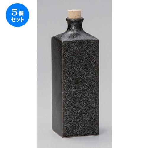 5個セット☆ 酒器 ☆黒釉角型焼酎ボトル [ 7.5 x 23cm (830cc) 438g ] [ 割烹 居酒屋 和食器 飲食店 業務用 ]