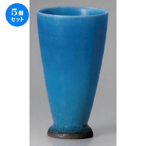 5個セット☆ フリーカップ ☆トルコマットカップ (大) [ 8 x 14cm (320cc) 251g ] [ 割烹 居酒屋 和食器 飲食店 業務用 ]
