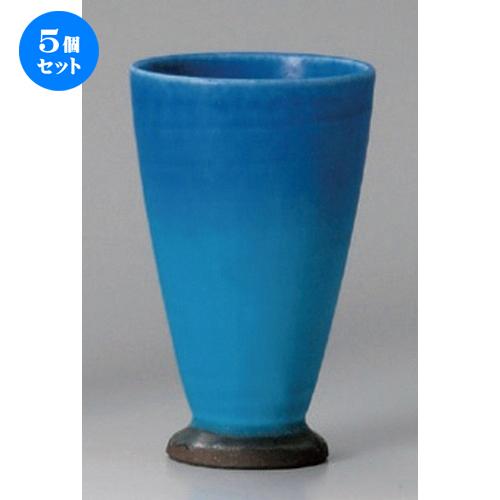 5個セット☆ フリーカップ ☆トルコマットカップ (小) [ 7.8 x 12.4cm (200cc) 216g ] [ 割烹 居酒屋 和食器 飲食店 業務用 ]