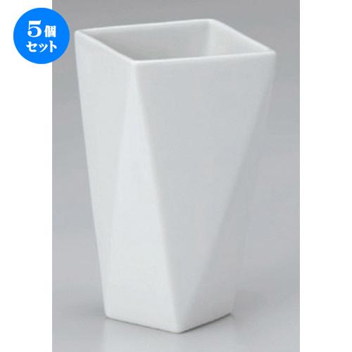 5個セット☆ フリーカップ ☆折リ紙フリーカップ [ 7.7 x 13.3cm (400cc) 264g ] [ 割烹 居酒屋 和食器 飲食店 業務用 ]