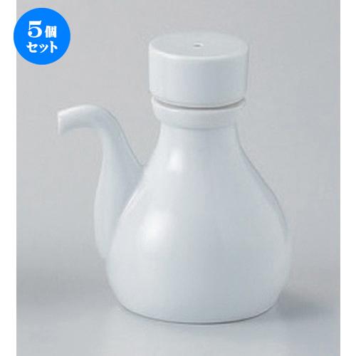 5個セット☆ 卓上小物 ☆白キャップ汁次ネジ式 [ 7 x 10cm (150cc) 132g ] 【 料亭 旅館 和食器 飲食店 業務用 】