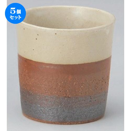 5個セット☆ フリーカップ ☆Wラインフリーカップ [ 9.3 x 9cm (380cc) 235g ] [ 割烹 居酒屋 和食器 飲食店 業務用 ]