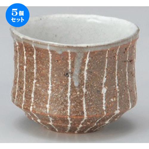 5個セット☆ フリーカップ ☆焼締彫十草オオブリ碗 [ 9.8 x 7.7cm (300cc) 261g ] [ 割烹 居酒屋 和食器 飲食店 業務用 ]
