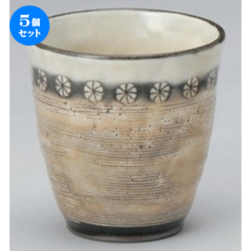 5個セット☆ フリーカップ ☆三島フリーカップ [ 9.8 x 10cm (360cc) 243g ] 【 割烹 居酒屋 和食器 飲食店 業務用 】
