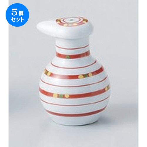 5個セット☆ 卓上小物 ☆玉ツヅリ スキット汁次 (ミニ) [ 5 x 7.3cm (50cc) 65g ] 【 料亭 旅館 和食器 飲食店 業務用 】