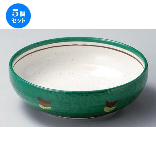 5個セット☆ 組ボール ☆グリーン巻6.5鉢 [ 19.6 x 7.5cm 703g ] 【 料亭 旅館 和食器 飲食店 業務用 】