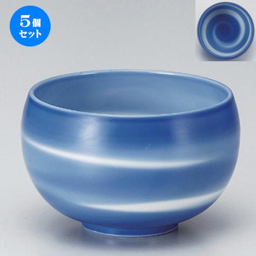 5個セット☆ 多用丼 ☆コバルト丼 [ 16 x 10cm 630g ] [ 料亭 旅館 和食器 飲食店 業務用 ]