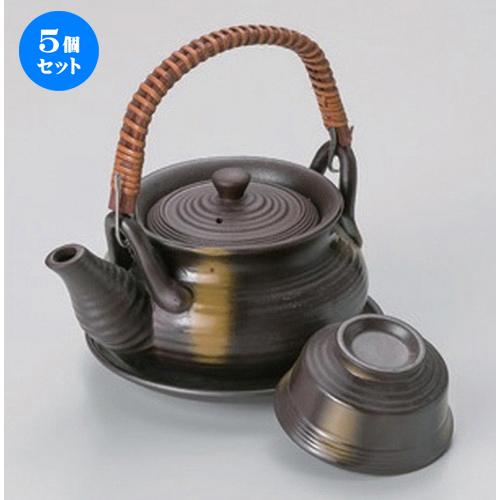 5個セット☆ 土瓶むし ☆黒吹き巾着土瓶むし [ 10.5 x 6cm (300cc) 420g ] 【 料亭 旅館 和食器 飲食店 業務用 】