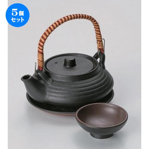 5個セット☆ 土瓶むし ☆黒釉平形土瓶むし [ 11.6 x 5cm (240cc) 370g ] 【 料亭 旅館 和食器 飲食店 業務用 】