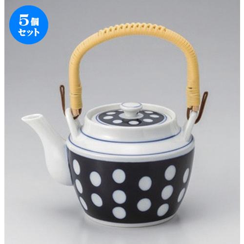 5個セット☆ 土瓶 ☆ルリ水玉8号土瓶 [ 1600cc 885g ] 【 料亭 旅館 和食器 飲食店 業務用 】