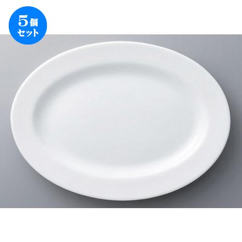 5個セット☆ ボーダーレススタイル ☆白磁31cmリムオーバル [ 31.5 x 23 x 3cm 745g ] 【 ホテル レストラン 洋食器 飲食店 業務用 】