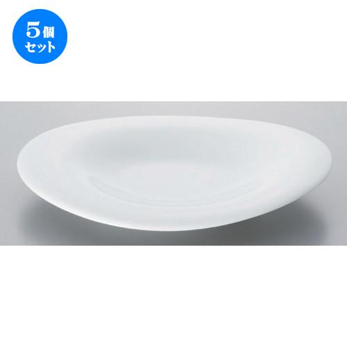 5個セット ☆ ボーダーレススタイル ☆ペリート29cm楕円皿 [ 28.5 x 26.8 x 4.9cm 660g ] 【 ホテル レストラン 洋食器 飲食店 業務用 】