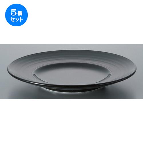 5個セット ☆ ボーダーレススタイル ☆グラシアブラック24cmミート [ 23.9 x 3.2cm 642g ] 【 ホテル レストラン 洋食器 飲食店 業務用 】