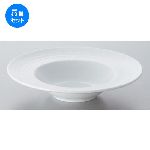 5個セット ☆ ボーダーレススタイル ☆グラシアビスク24cmスープ [ 24.4 x 5.1cm 594g ] 【 ホテル レストラン 洋食器 飲食店 業務用 】