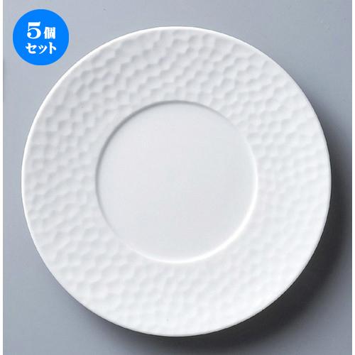 5個セット☆ ボーダーレススタイル ☆TATAKI27cmディナー [ 27.4 x 2.8cm 781g ] 【 ホテル レストラン 洋食器 飲食店 業務用 】