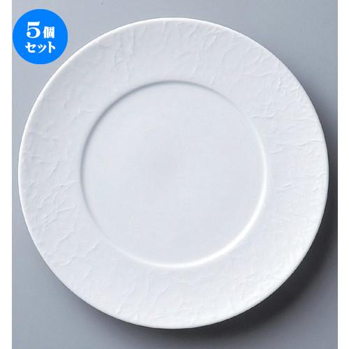 5個セット☆ ボーダーレススタイル ☆WASHI27cmディナー [ 27.5 x 2.4cm 735g ] 【 ホテル レストラン 洋食器 飲食店 業務用 】