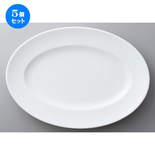 5個セット☆ ボーダーレススタイル ☆ALLEGRA33cmプラター [ 33 x 23 x 3.6cm 764g ] 【 ホテル レストラン 洋食器 飲食店 業務用 】