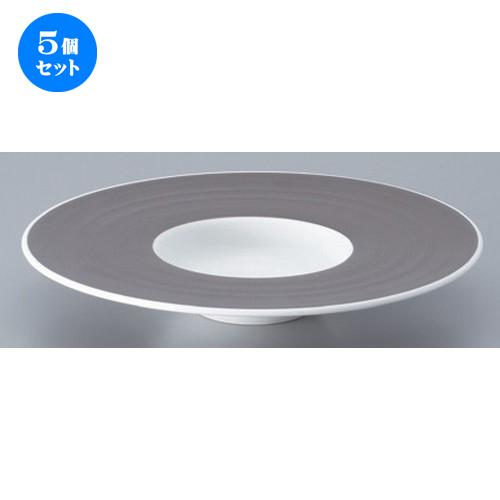 5個セット☆ ボーダーレススタイル ☆グラシア ブラウン24cm平型スープ [ 23.1 x 4.2cm 571g ] 【 ホテル レストラン 洋食器 飲食店 業務用 】