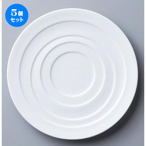 5個セット☆ ボーダーレススタイル ☆エスカリエ27.5cmディナー皿 [ 27.7 x 1.5cm 742g ] 【 ホテル レストラン 洋食器 飲食店 業務用 】