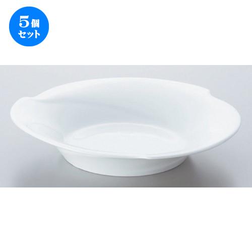 5個セット☆ ボーダーレススタイル ☆白磁風車25cmスープ [ 25.8 x 4.6cm 672g ] 【 ホテル レストラン 洋食器 飲食店 業務用 】