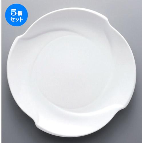 5個セット☆ ボーダーレススタイル ☆白磁風車27cmプレート [ 27.4 x 3cm 754g ] 【 ホテル レストラン 洋食器 飲食店 業務用 】