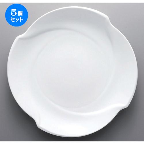 5個セット☆ ボーダーレススタイル ☆白磁風車31cmプレート [ 31.5 x 3.6cm 1074g ] 【 ホテル レストラン 洋食器 飲食店 業務用 】