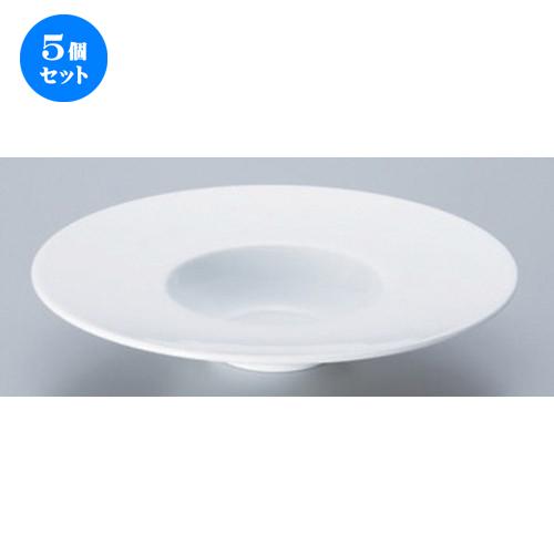 5個セット☆ ボーダーレススタイル ☆白磁25cmボール [ 25 x 4.5cm 630g ] [ ホテル レストラン 洋食器 飲食店 業務用 ]