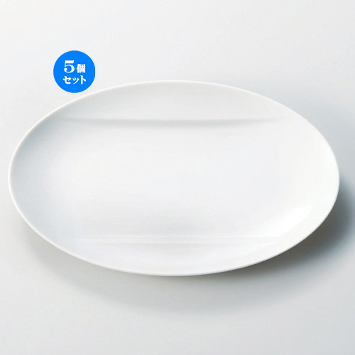 ] 飲食店 洋食器 ホテル 3cm ☆リバー31cmプラター 5個セット☆ [ 31.5 19 ボーダーレススタイル 業務用 635g x x レストラン ] [