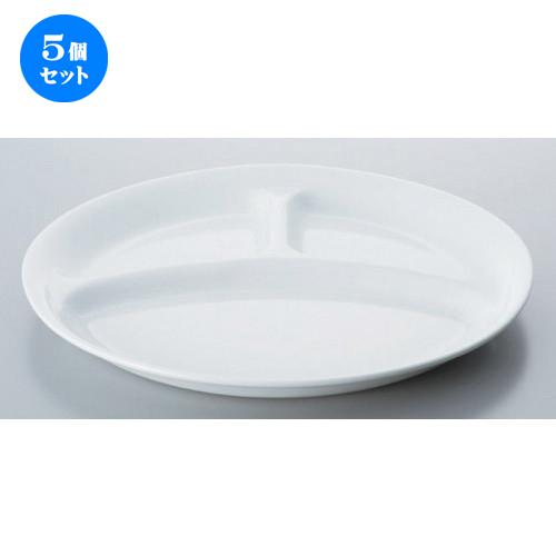 5個セット☆ ボーダーレススタイル ☆強化白26cm丸仕切皿 [ 26 x 2.5cm 710g ] 【 ホテル レストラン 洋食器 飲食店 業務用 】