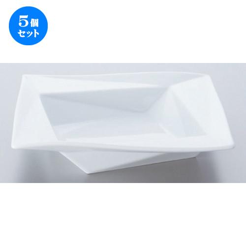 5個セット☆ ボーダーレススタイル ☆白磁折リ紙21cmスープ [ 21 x 21 x 4.2cm 837g ] 【 ホテル レストラン 洋食器 飲食店 業務用 】