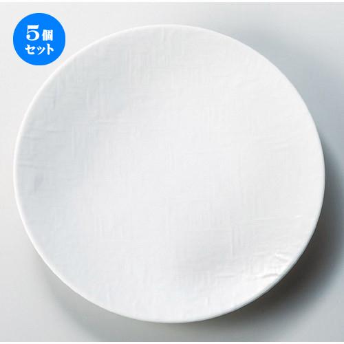 5個セット☆ ボーダーレススタイル ☆ICHIMATU27cmディナー [ 27.2 x 2.9cm 708g ] 【 ホテル レストラン 洋食器 飲食店 業務用 】